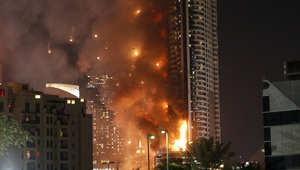 """حكومة دبي توفر غرف فندقية بديلة لنزلاء فندق """"العنوان"""" بعد اندلاع حريق فيه"""