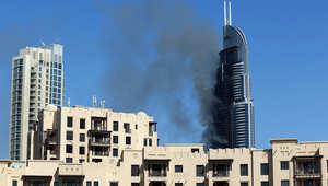 """حكومة دبي: لا وفيات في حريق فندق """"العنوان"""".. وعمليات التبريد جارية.. وفرض طوق أمني حول المبنى"""