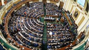 الجلسة الافتتاحية للبرلمان المصري بالقاهرة في يناير 2016