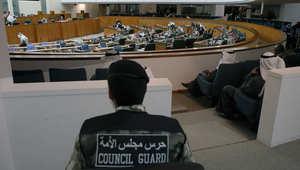 نواب كويتيون يشاركون في جلسة البرلمان في 13 يناير 2016