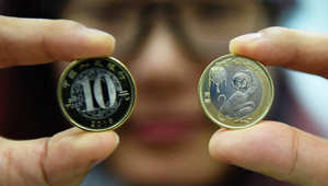 بنك الشعب الصيني أعلن عن خطط لإصدار عملات من فئة 10 يوان بمناسبة عام القرد