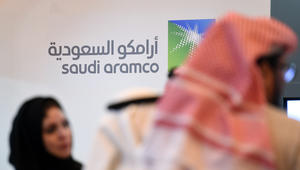 هل تستثمر روسيا في عملاقة النفط السعودية