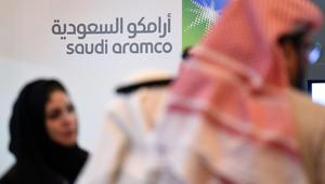 من هي الامرأة التي عُينت بمجلس إدارة أرامكو السعودية؟