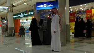 تكاليف المعيشة في السعودية.. كيف اختلفت أسعار السلع والخدمات في 2017؟