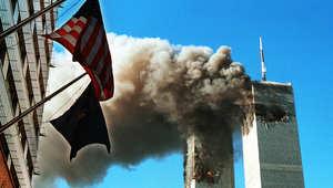 آثار حملة مكافحة الإرهاب في أمريكا والعالم بعد 14 عاماً من 11 سبتمبر