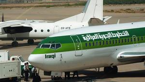 الوكالة الأوروبية لسلامة الطيران تنفي رفع الخطوط الجوية العراقية من القائمة السوداء