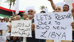 متظاهرون مؤيدون للحكومة خلال مظاهرة في العاصمة الليبية طرابلس