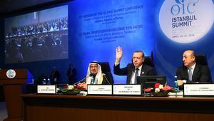 """القمة الإسلامية تدين """"الأعمال الإرهابية"""" لإيران وحزب الله.. وروحاني يقاطع جلسة البيان الختامي"""