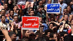 """""""مصر مش للبيع"""" تؤكد رفضها أي تنسيق مع الإخوان.. وتدعو للتظاهر السلمي في 25 أبريل"""