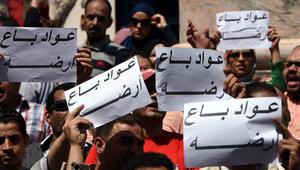 التجمع: مظاهرات 25 أبريل جزء من مخطط أمريكي ضد مصر.. والإخوان: الثورة هي الحل