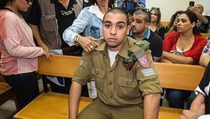 إسرائيل: السجن 18 شهرا بحق الجندي أزاريا