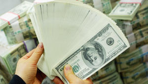 ما تصنيف الدول العربية بمؤشر غسيل الأموال وتمويل الإرهاب؟
