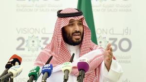السعودية تطلق برنامج التخصيص ضمن رؤية السعودية 2030.. ما هي أهدافه؟ وما العوائد المتوقعة على السعوديين؟