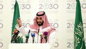تعرّف على البرامج الـ10 التي أطلقتها السعودية ضمن رؤية 2030