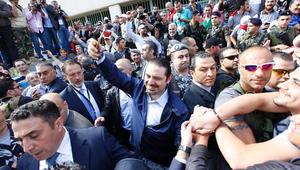 الحريري: وقوف السعودية مع لبنان باتفاق الطائف لم يكن لمشروع أو مصلحة أو لدعم فئة من اللبنانيين ضد أخرى