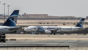 مصر للطيران تنفي استدعاء أي موظفين حول تفجير مانهاتن