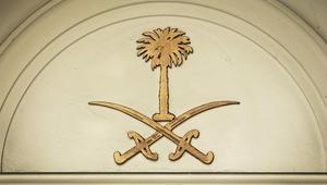 """سفارة السعودية بفرنسا ترد على اتهامات """"فرض ضغوط على دول أفريقية للوقوف ضد قطر"""""""