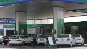 الإمارات تخفض أسعار الوقود بداية سبتمبر.. تعرف على اللائحة الجديدة