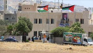 محكمة أمن الدولة الأردنية تقضي بالإعدام لمنفذ الهجوم على مخابرات البقعة