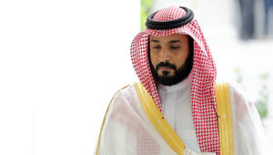 هيئة كبار العلماء السعودية تبايع محمد بن سلمان ولياً للعهد