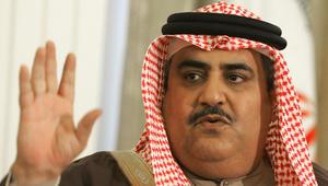 وزير خارجية البحرين: اساءة إعلام قطر لخادم الحرمين يؤكد ألا مكان لها