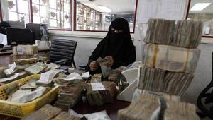 اليمن: السعودية وافقت على إيداع ملياري دولار في البنك المركزي اليمني