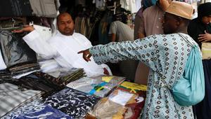 """""""التجارة والاستثمار"""" توضح حقيقة السماح للأجنبي بالعمل الحر في السعودية"""