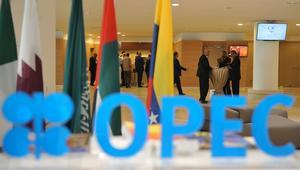 """خبراء بقطاع الطاقة: أوبك """"لم تعد تسيطر"""" على أسعار النفط"""