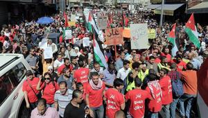"""وسم """"طفي الضو"""" يغزو مواقع التواصل الاجتماعي.. أردنيون يحتجون على اتفاقية الغاز مع إسرائيل"""