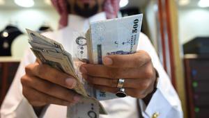 السعودية.. تراجع الأصول الاحتياطية بـ13% مقارنة بالعام الماضي