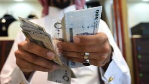عودة البدلات والمكافآت لموظفي السعودية.. ومغردون: دليل على ان المملكة تسير بالشكل الصحيح