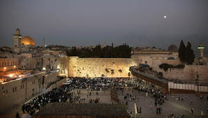 """إسرائيل تستدعي سفيرها في اليونسكو بسبب """"الحرم القدسي"""""""