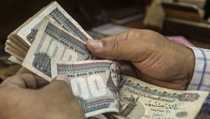 مصر: احتياطي النقد ارتفع من 15 مليار إلى 27 مليار دولار