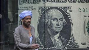 ما هي توقعات البنك الدولي لإجراءات الإصلاح الاقتصادي في مصر؟