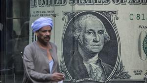 المركزي المصري: تدفق استثمارات أجنبية بمليار دولار خلال يومين بعد رفع الفائدة