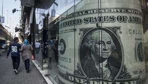 وفد صندوق النقد الدولي في مصر لبحث صرف شريحة قرض بـ1.25 مليار دولار