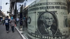 مصر.. احتياطي النقد الأجنبي يرتفع إلى 36.143 مليار دولار في أغسطسمصر.. احتياطي النقد الأجنبي يرتفع إلى 36.143 مليار دولار في نهاية أغسطس