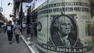 البنك المركزي المصري: ارتفاع احتياطي النقد الأجنبي إلى 31 مليار دولار نهاية مايو