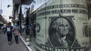 ارتفاع احتياطي النقد الأجنبي في مصر إلى 31.3 مليار دولار في أواخر يونيو