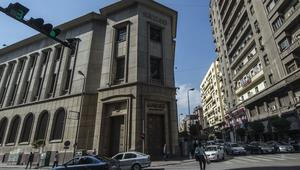 المركزي المصري: التضخم يتراجع في أغسطس من مستوى قياسي