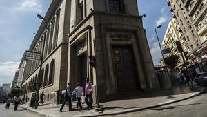 محافظ المركزي المصري يبين دلالات إتاحة الشريحة الثانية من قرض IMF
