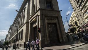 ما أسباب رفع البنك المركزي المصري لأسعار الفائدة للمرة الثانية في 3 أشهر؟
