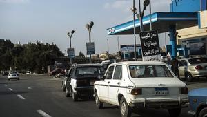 """وزارة البترول المصرية تنفي زيارة الملا لإيران وتعلق على وقف """"أرامكو"""" الإمدادات النفطية لمصر"""