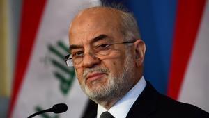 وزير خارجية العراق يدافع عن إيران: لا مبرر للخوف منها