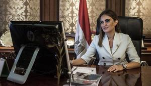مصر: ارتفاع تدفقات الاستثمار الأجنبي المباشر بنسبة 12%