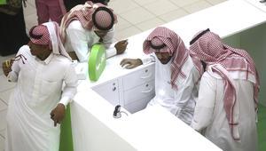مواقع سعودية تتعرّض لهجمات إلكترونية.. وهيئة الاتصالات توصي برفع مستوى الحيطة