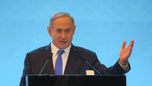 نتنياهو يتعهد بخطوات ضد الأمم المتحدة ويقرر إعادة تقييم العلاقات