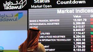 """ما هو """"نظام التسوية T+2"""" والهدف من تطبيقه في البورصة السعودية؟"""