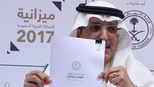 السعودية: نتائج الربع الثاني تظهر فاعلية الإجراءات الإصلاحية ضمن رؤية 2030