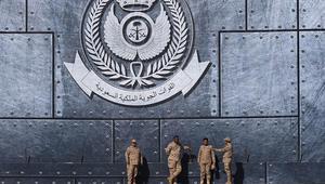 إعلامية بحرينية: ولا ألف صاروخ يهزون شعرة فإنها السعودية